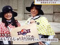 NBC長崎放送「朝にビタミン Aあっぷる」さんに出演させて頂きました。