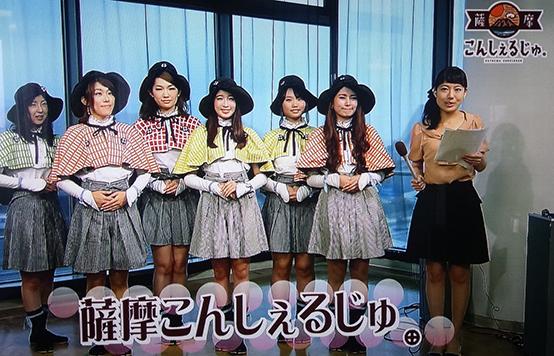 NHK鹿児島放送局『ひるまえクルーズかごしま』さんに 出演させて頂きました。