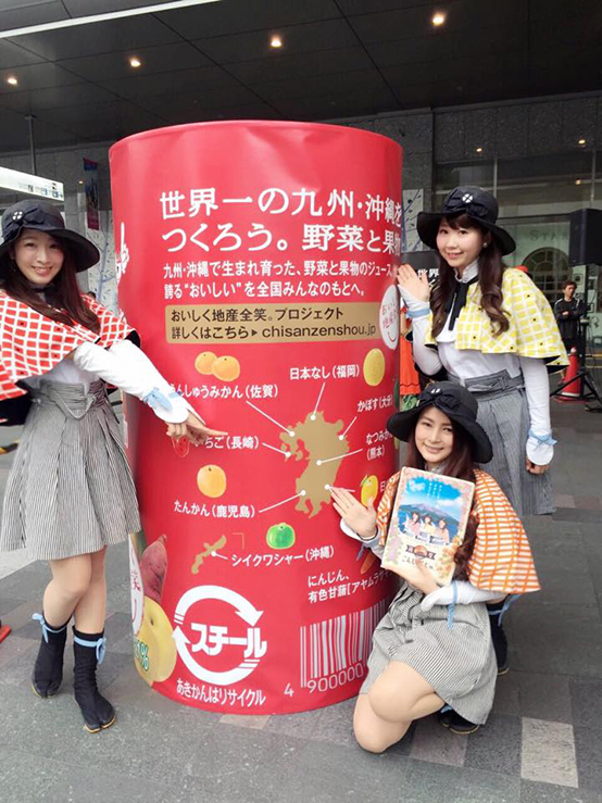 『KIRIN おいしく地産全笑。世界一の九州・沖縄んつくろう。野菜100/野菜と果物』のキャンペーンサポーターとして、 福岡にて行われたイベント&記者会見に、参加させて頂きました。