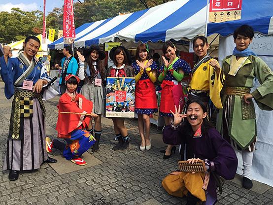 「来て見て食べて感動!九州観光・物産フェア2015」に、『平成の薩長土肥連合』鹿児島のPR隊の一員として参加させていただきました。