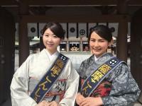 「本場大島紬 つむぎコレクションin天文館」に参加させて頂きました。
