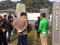 「鹿児島茶業青年団 社員研修」で仙巌園をご案内させていただきました。