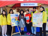 200160305鹿児島マラソン2017EXPO 南日本放送様ブースa